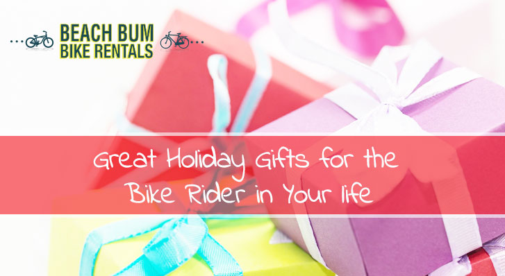 A pile of colorful wrapped presents, perhaps they are great holiday gifts for bike riders | Beach Bum Bike Rentals Naples Florida